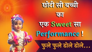Phule phule dhole dhole   Rabindra Sangeet   Bengali Dance   Brahma Kumaris