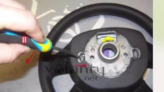 Как снять руль на автомобиле Шкода Октавия 2 Fabia2  Superb2 Yeti Citigo VOLANTY.CZ