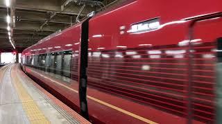 大阪上本町・地上ホームに到着した近鉄「ひのとり」試運転