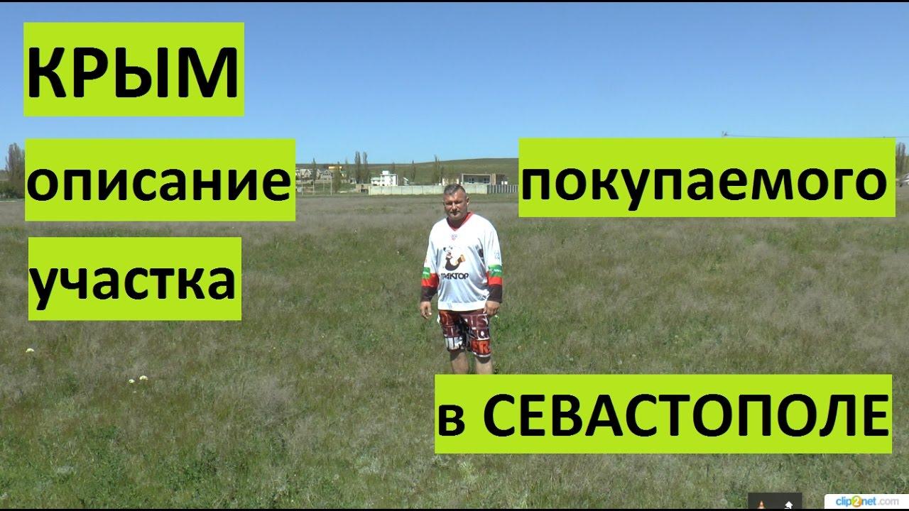 Прокат авто в Крыму Аренда авто Симферополе Ялте Севастополе Керчи .