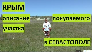 видео Обзор списка новостроек в Андреевке