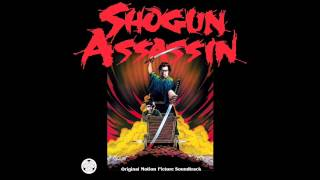 """The Legend of Lone Wolf"" - Shogun Assassin OST (Light In The Attic Records)"