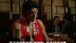 KEN-U CMでアントキの猪木とコラボ 夢の競演!最強タッグ! この道を fe...