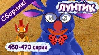 видео Лунтик Новые серии 2017