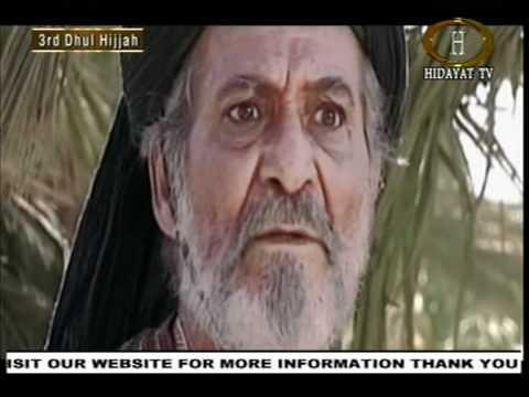 BATTLE OF KHYBER IMAM ALI as جنگ خيبر حضرت امام علئ عليسلام (pt 2/7) URDU thumbnail