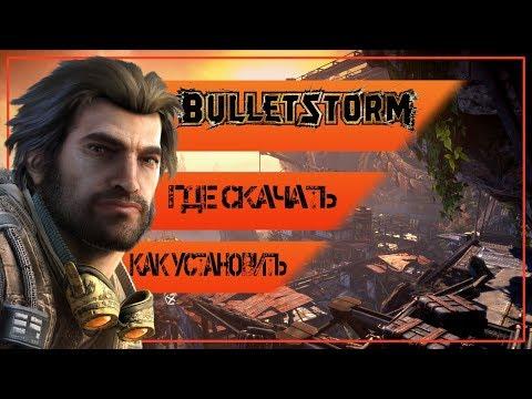 Где скачать ,как установить и обойти Games For Windows Live в Bulletstorm