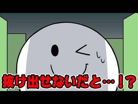 【アニメ】迷い込んでもうた..............................【スマイリー】【なろ屋】