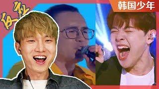 《那吾克热 , 尤长靖 - 飘向北方》韩国人第一次看到的反应是? : Korean React To Rap Of China【朴鸣】【中国新说唱】