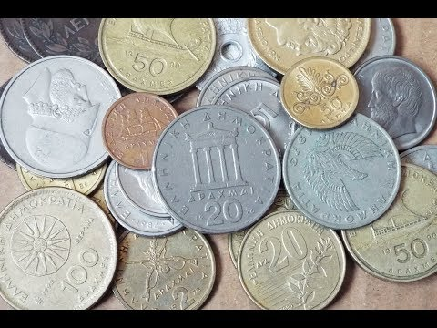 Greek Drachma Coin Collection (2018)