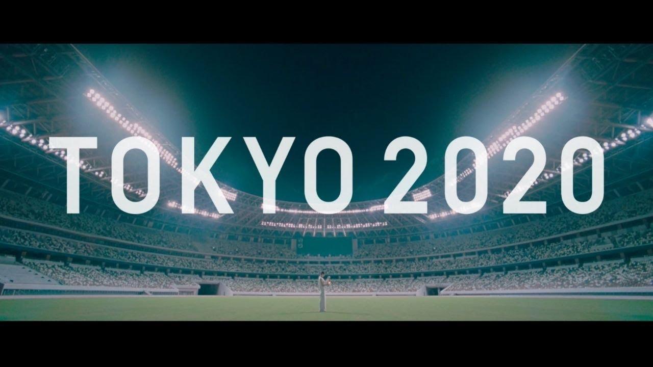 Download Tokyo 2020 +1 Message