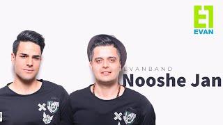 Evan Band - Nooshe Jaan (ایوان بند - نوش جان)
