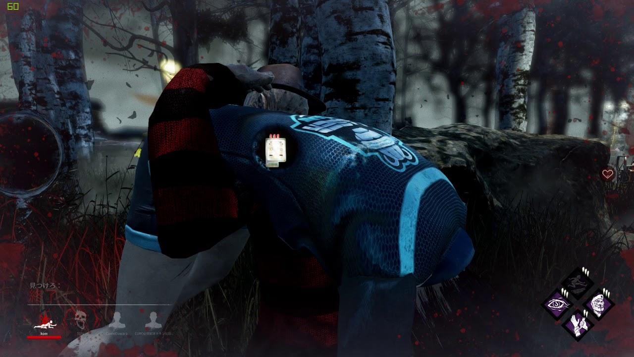 Dead by Daylight】Feng min VS Freddy krueger 【HD】