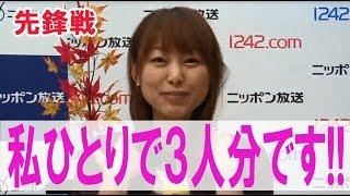 YouTubeで配信中の大喜利オールナイトニッポンモバイル! 今回のお題は...