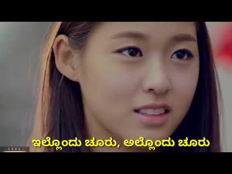 Neeralli sanna hani Kannada sad song best whatsapp status for you
