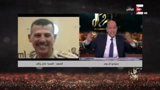 عمرو أديب: أيه البلد الرهينة المرعوشة دي .. متجمدوا وتمسكوا نفسكوا شوية