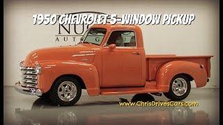 "1950 Chevrolet Resto-Mod Pickup - ""Chris Drives Cars"" Video Test Drive"