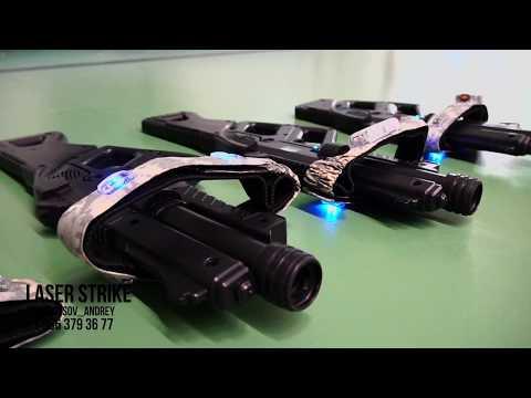 Laser Strike 49 представляет, организация ДР под ключ