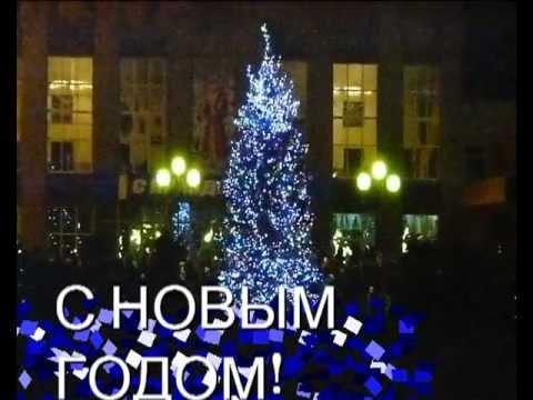 невинномысск,канун нового года!.avi