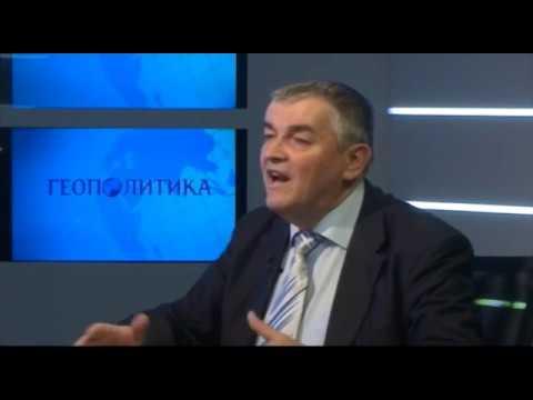 geopolitika 23 11 2017 gost  general Božidar Đelić