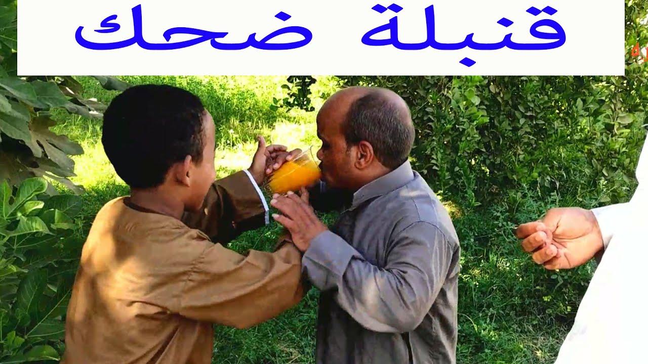 سعيد خزق عين العصافير عشان ماتكولش المحصول وسعدي متغاظ قنبلة ضحك هههههه كوميديا هادفة
