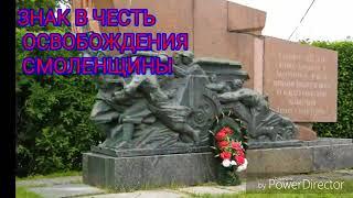 презентация на тему( моя родина Россия )