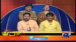 Khabarnaak | Chaudhry Mohammad Sarwar Dummy | 18th June 2020 | Part 03