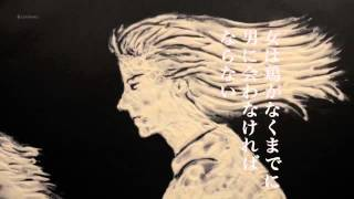 "Soseki natsume   ""Ten Night"