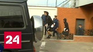 Мамаев и Кокорины покинули колонию - Россия 24