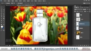 B07 10高級摳圖 玻璃瓶摳圖合成