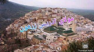 Gambar cover زيارة لمدينة مولاي ادريس زرهون#moulay Driss zerhoun#