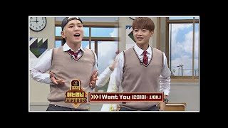 SHINee's Minho and Key perform 'I Want You' on 'Knowing Brothers'