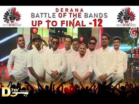 Derana Battle Of The Band | 2nd Round