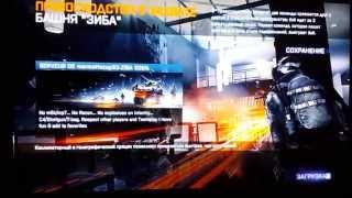 xbox 360 Battlefield3/4 диск не читается? решение тут !!!(, 2015-05-16T15:12:10.000Z)
