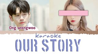 Cover images Karaoke Instrumental Ong Seong Wu X You – Our Story (우리가 만난 이야기) lyrics
