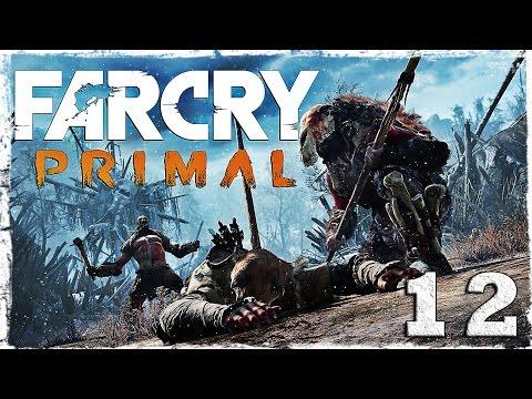 Смотреть прохождение игры Far Cry Primal. #12: Холодные земли.