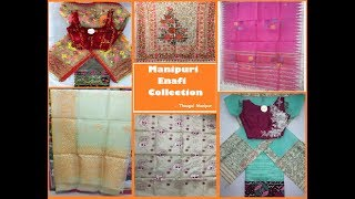 Manipuri Enafi Collection By Thougal Manipur Channel