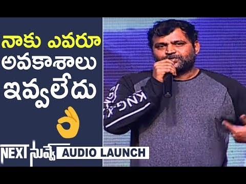 Director Prabhakar Emotional Speech @ Next Nuvve Audio Launch | TFPC