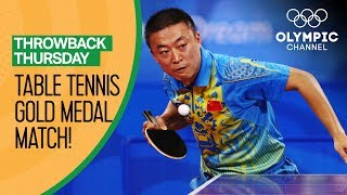 Wang Hao vs. Ma Lin - Table Tennis Condensed Gold Medal Match - Beijing 2008  | Throwback Thursday