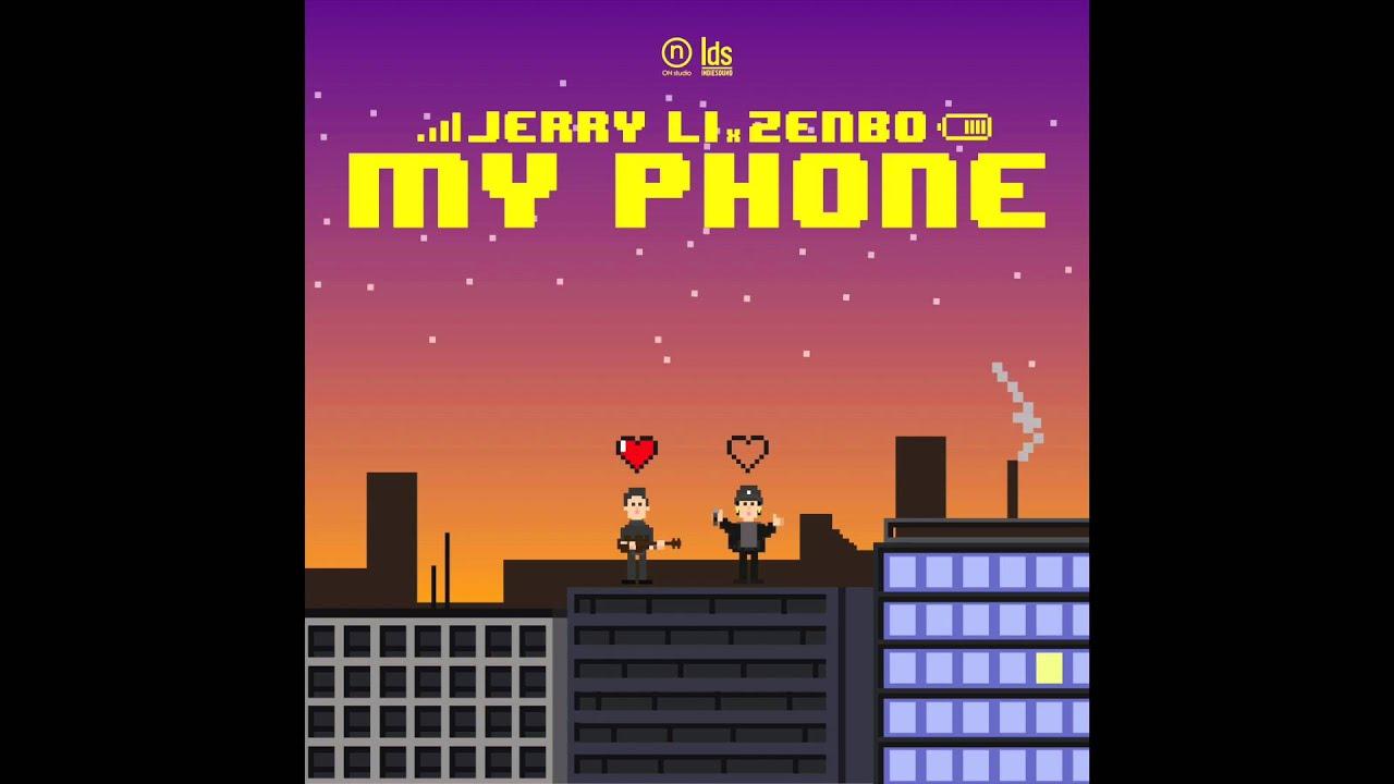 李權哲 Jerry Li - 我的空隙 My Phone (feat. ZENBØ) - YouTube