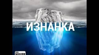 Миша Маваши - Васенька (сатира)
