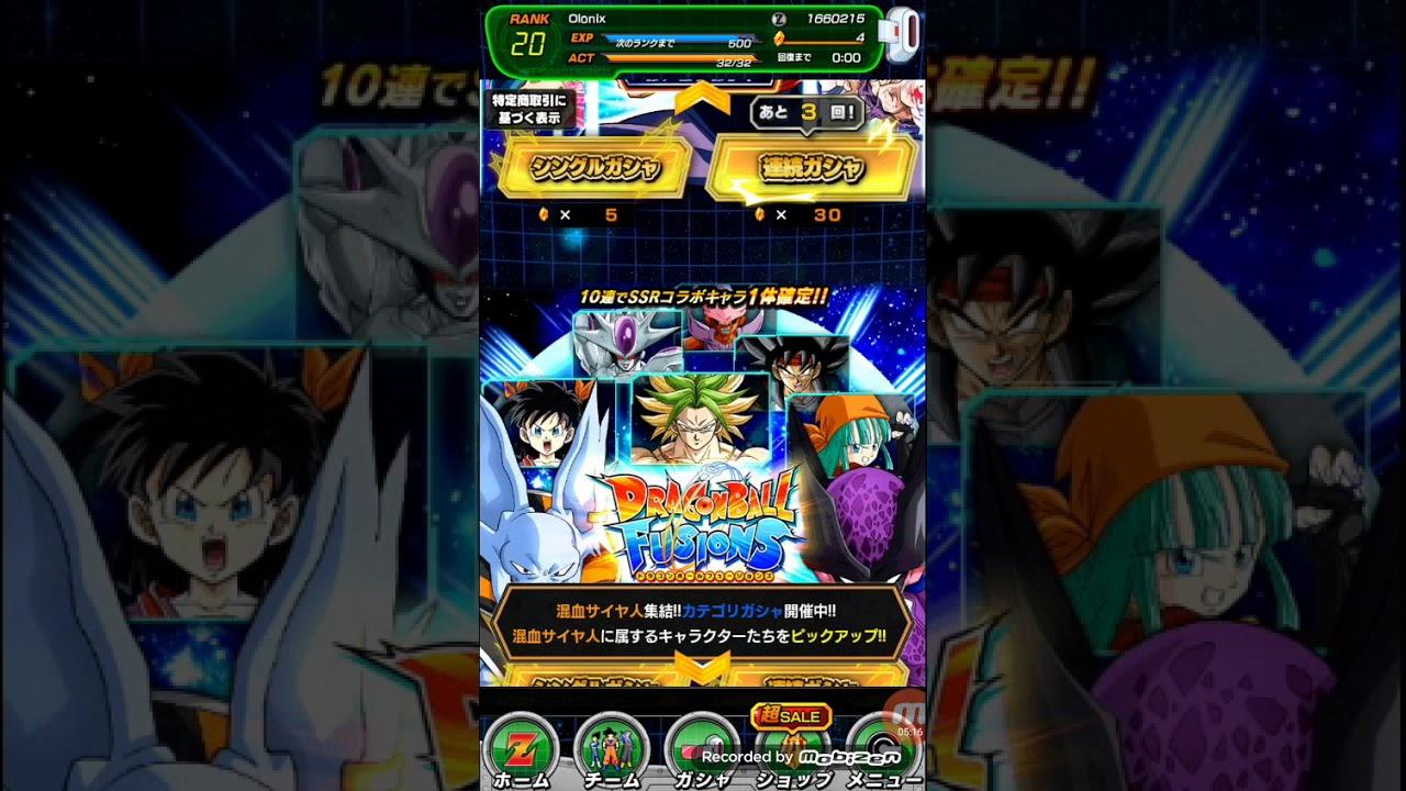 Game coolers for sale - Dragon Ball Z Dokkan Battle Dokkan Festival Gohan Supremo E Cooler Final Form Chi E Pi Forte
