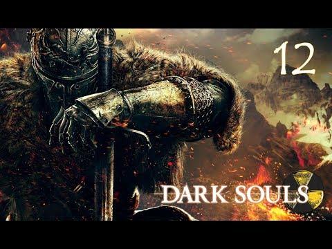 Dark Souls Prepare to Die Edition 12(G) Zagubiony w leśnej kniei