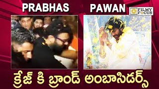Pawan Kalyan VS Prabhas Mind Blowing Craze || Saaho