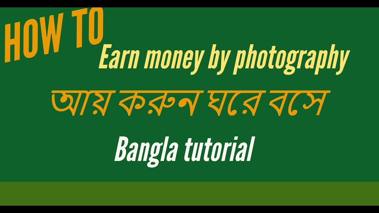 How to earn from photography online