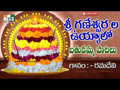 Lord Ayyappa Songs In Telugu Mp3 Free Download Naa Songs