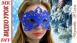як зробити маску на новий рік для дівчаток