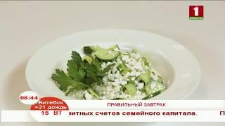 Салат из огурца и творога