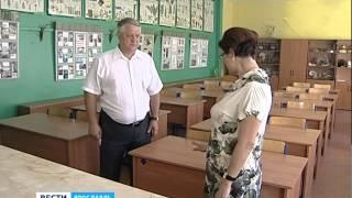 Ярославль потратит на ремонт школ во Фрунзенском р-не 17,5 миллионов
