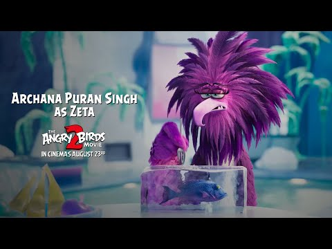 Angry Birds Movie 2 Archana Puran Singh As Zeta With Kapil