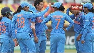 India beat Australia by 48 runs in Women's World T20 match | Kalinga TV